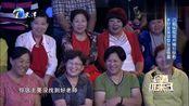 你看谁来了:吴琼现场展现了《黄梅戏》,周群是安徽的骄傲