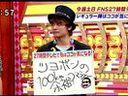 120716 Waratte Iitomo! (Sashihara Rino)