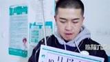 陈翔六点半:小伙发高烧请病假,奇葩公司还要出生证拍视频当证据?