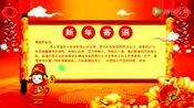 2016新年贺卡!北京协和洛克