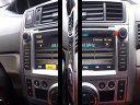 视频: 湖南长沙丰田锐志专用导航|丰田锐志飞歌黄金版2代DVD导航