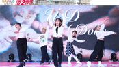 【UDs】南京特殊教育师范学院UD街舞社百团大战 《UD dolls》