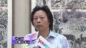 河南省周口市书画名家作品晋京展在京举办—在线播放—优酷网,视频高清在线观看