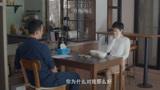 安家:徐文昌求婚成功,把银行卡工资全部上交,房似锦热泪盈眶