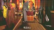 古装剧:刁奴诬陷杨蓉私刻皇后印章,不料火凤凰出现