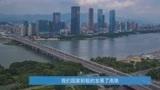 湖南修建城际铁路,途经7县市设8个站点,预计2021年通车