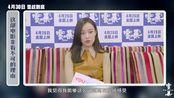 星映话-《雪暴:张震&廖凡雪中夺金》