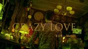 連晨翔 Simon Lien《Crazy Love》ft. Marz23 Official Music Video