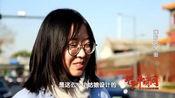 小姑娘建筑设计师孙书同;设计北京天地之间雍和宫大街。
