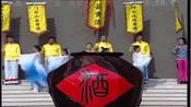 【十堰】房县(黄酒)诗经文化旅游节(43)