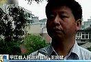 湖南 湖南平江:一公路桥垮塌 当地全力打捞失踪者