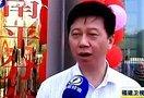 南平:福建省首家市级广电网络分公司正式挂牌成立