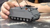 Brickmania M113 - Armored Personnel Carrier - Custom Military Lego