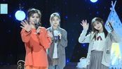 【SNH48】20200229 嘉兴路云Mini Live 陈琳、祁静、袁一琦专场