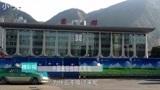 中国最任性的火车站,名字写错60多年,却坚决不改!
