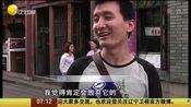 微信转账单月超2万将收手续费 - 搜狐视频