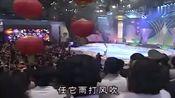 一九九五年央视春节联欢晚会,歌曲《忘情水》刘德华