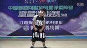 #星动未来预赛+抚州+张皓宇—在线播放—优酷网,视频高清在线观看