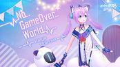 【卡缇娅·乌拉诺娃&Hanser】No_GameOver_World