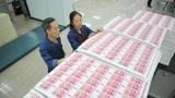 那些在印钞厂印钞的普通工人,一个月究竟能有多少工资?