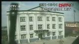 [视频]俄罗斯远东发生强烈地震
