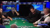 【德州扑克·中字】牌面有公对,只有顶对跟不跟?
