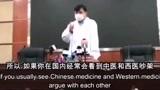 张文宏医生:中医和西医吵架?在上海团队不存在的,按病人情况定