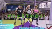 【大基数减肥】肥宅女青年跳操日记3.Zumba Zin 85 Live 【173斤的体重战争】