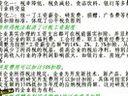 税务筹划18-本科视频-上海交大-要密码到www.Daboshi.com