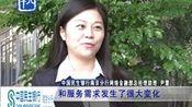 南京十八频道《财智民生》专栏——民生银行全力布局互联网+ 整体实现战略转型—在线播放—优酷网,视频高清在线观看