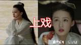 《庆余年》演员学历,李沁上戏,张若昀北电,看到佟梦实:佩服