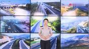 【路况微直播】8月18日8:10 G30永登站附近发生交通事故,请注意