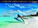 去{马尔代夫旅游报价},去马尔代夫旅游报价咨询找哪里好,马尔代夫旅游专家在线为您服务!