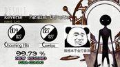 【deemo】当一个arc菜鸡去打deemo会怎样 Reverse-Parallel Universe(hard Lv8)FC 99.73
