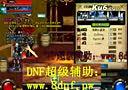 dnf官网进不去 dnf每日数字解密 dnf天界深渊哪个好