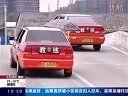视频: 佛山预计今年超15万人考车...拍摄:黄富昌 制作:黄富昌