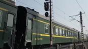 铁路实拍:HXD3C牵引,2589次(北京-辽源)方向的绿皮车!