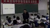 优质课视频 大气压强-倪金龙-辽宁省丹东市第六中学—在线播放—优酷网,视频高清在线观看