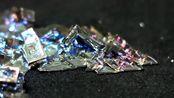 神奇的铋晶体是如何制作的?