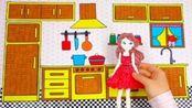 迪士尼儿童手工剪纸:姐妹们来聚餐,要准备些什么好吃的呢?