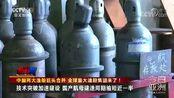 中国两大造船巨头合并 全球最大造船集团来了!