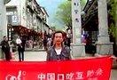 口吃病有几种类型 中国口吃互助会视频