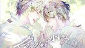 【じゃっく×あさまる cho.湊 貴大(トゥライ)/minato】Redémarrer【At.Malletto】