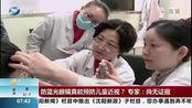 防蓝光眼镜真能预防儿童近视?眼科专家:尚无证据,存在夸张成分