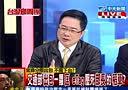 挑通不出包一籮「匡」 etag壓死部長的稻草? 20140116(4/4)