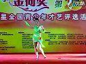 金荷奖鞍山优秀选手北京总决赛精选—马丹妮(拉丁舞)—在线播放—优酷网,视频高清在线观看