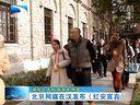 视频: 湖北襄阳现平流雾奇观