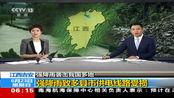 江西吉安:强降雨致多县市供电线路受损