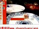 串串香_串串香加盟_串串香的做法_www.chuanchuanxiang.org