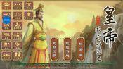 【酒烊】皇帝成长计划2(唐太宗篇四)贸易大胜,国库紧缩,加大税度。
